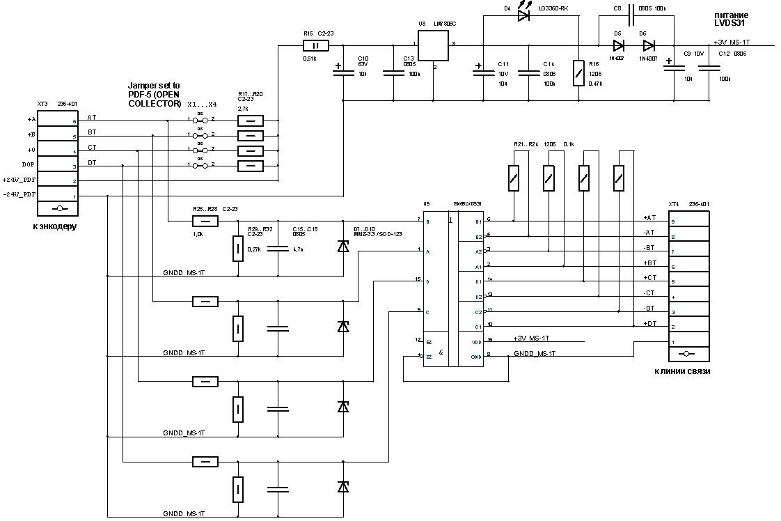 схема фильтра нч на лм324 для сабвуфера